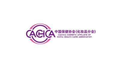 中国保健协会化妆品分会LOGO设计