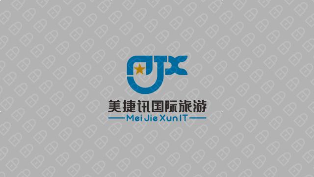 美捷讯旅游品牌LOGO设计入围方案3
