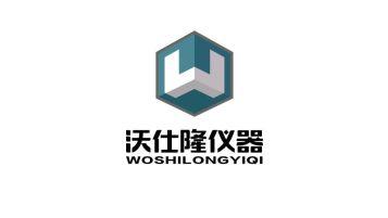 沃仕隆仪器公司LOGO设计