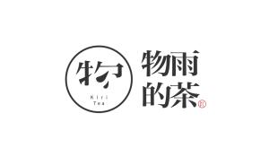 物雨的茶品牌LOGO设计