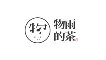 物雨的茶品牌LOGO設計