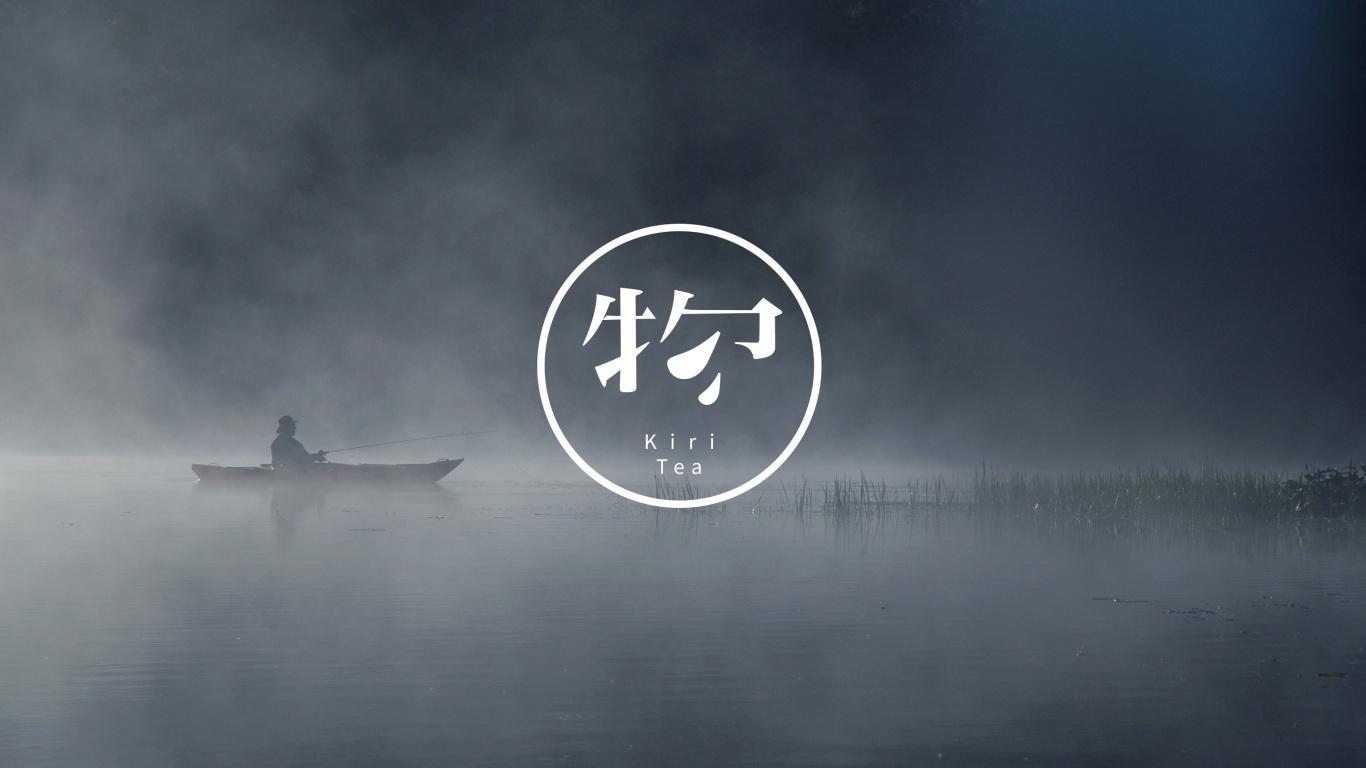 物雨的茶品牌LOGO设计中标图3