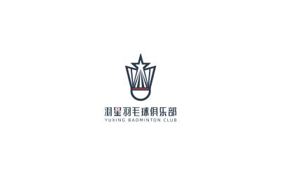 羽星羽毛球培训机构品牌logo