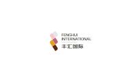 丰汇国际品牌logo/VI(部分)