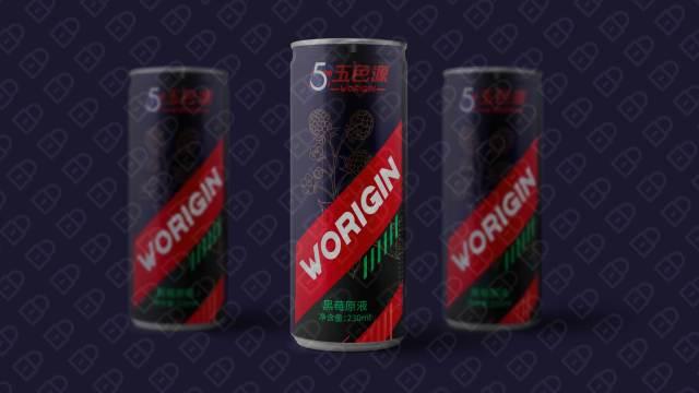 五色源黑莓饮料品牌包装设计入围方案1