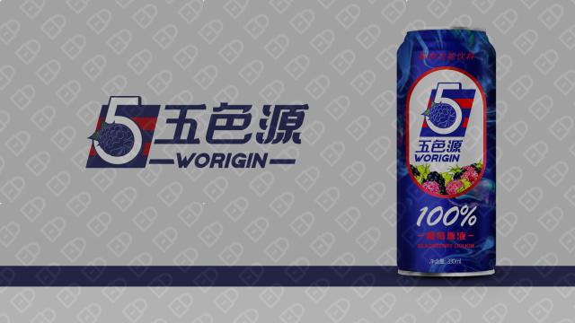 五色源黑莓飲料品牌包裝設計入圍方案3