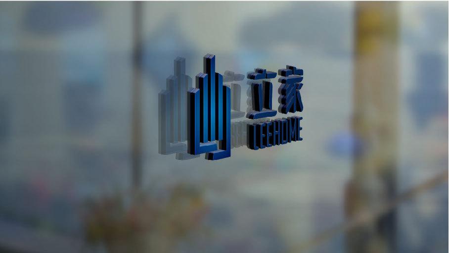 立家房地产公司LOGO乐天堂fun88备用网站中标图3