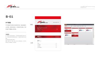 帕米尔金融公司lVI乐天堂fun88备用网站
