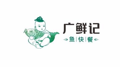 广鲜记鱼快餐品牌LOGO设计