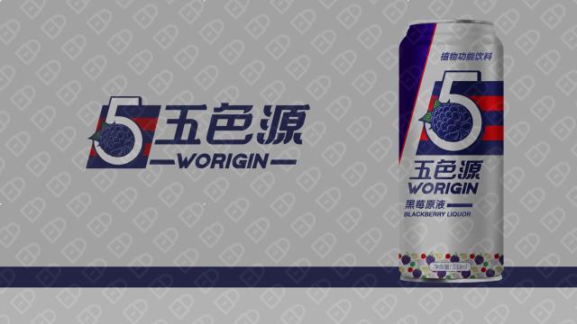 五色源黑莓飲料品牌包裝設計入圍方案2