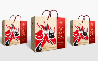 驴肉火烧包装设计