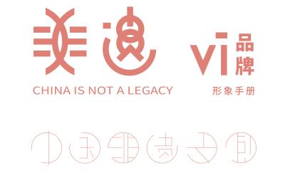 中国非物质文化遗产研究所CIS...