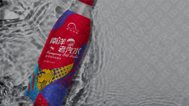 南洋老汽水品牌包装设计入围方案4