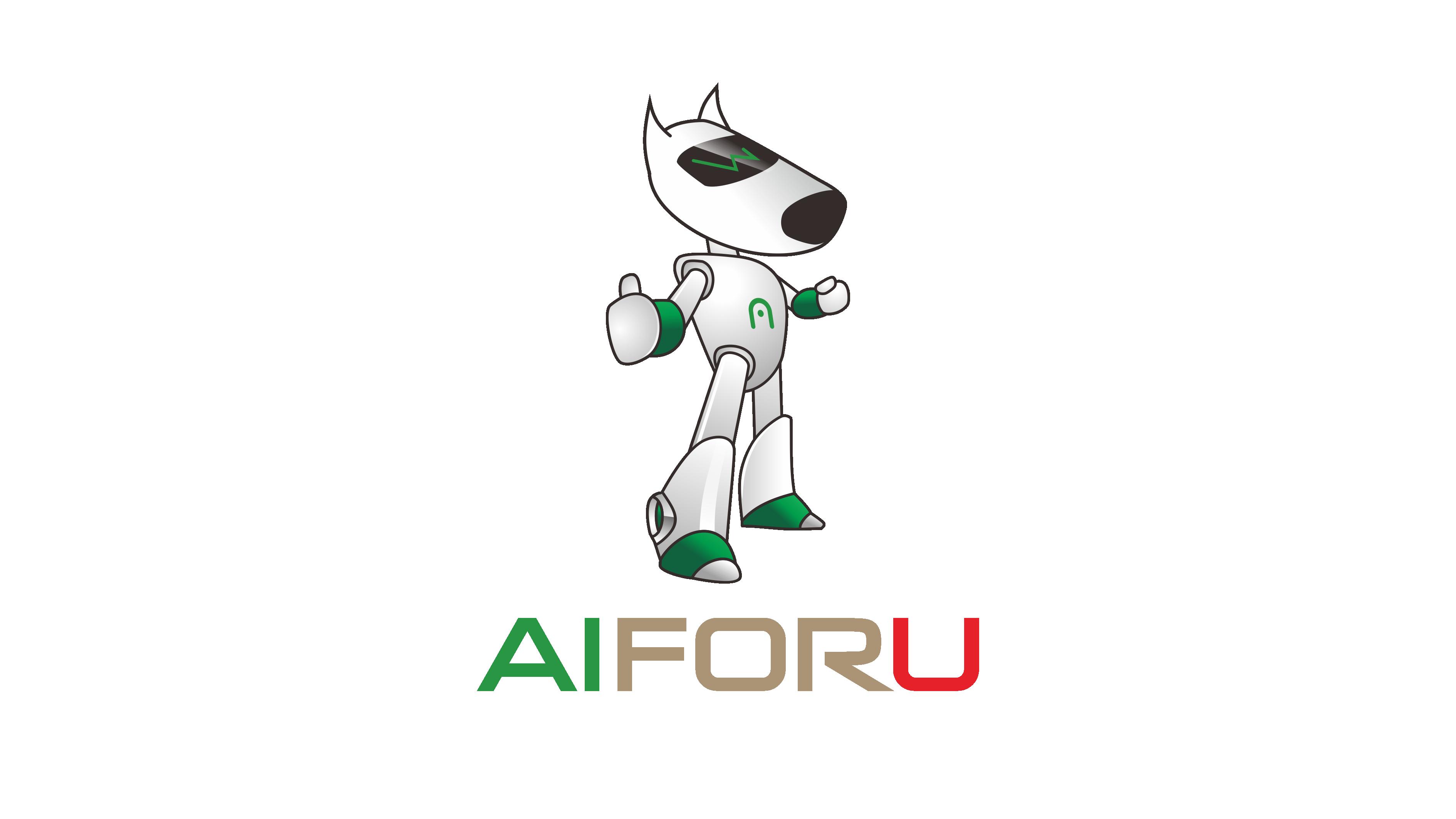 aiforu科技智能品牌LOGO设计