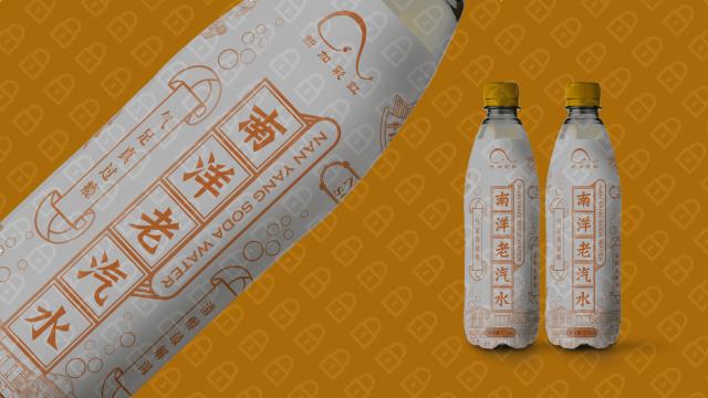 南洋老汽水品牌包装设计入围方案5