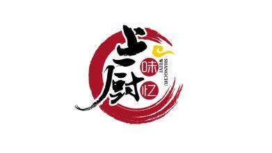 上厨味忆品牌LOGO乐天堂fun88备用网站