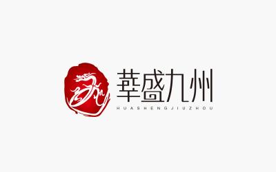 北京华盛九州知识产权代理有限公...