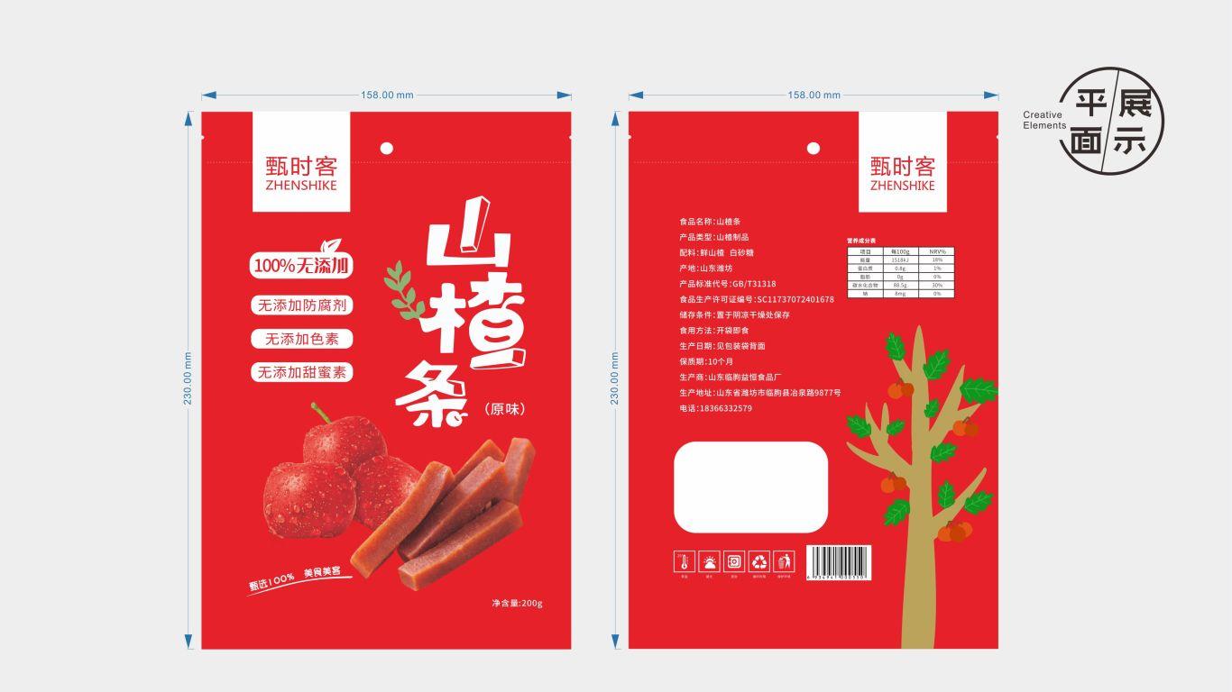 甄时客山楂条品牌包装设计中标图3