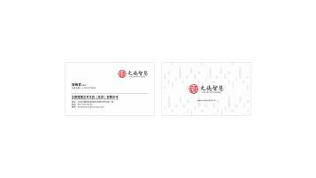 文德智慧公司VI乐天堂fun88备用网站