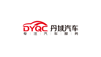 丹域汽车品牌LOGO乐天堂fun88备用网站