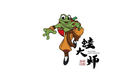 蛙大师餐饮品牌LOGO设计