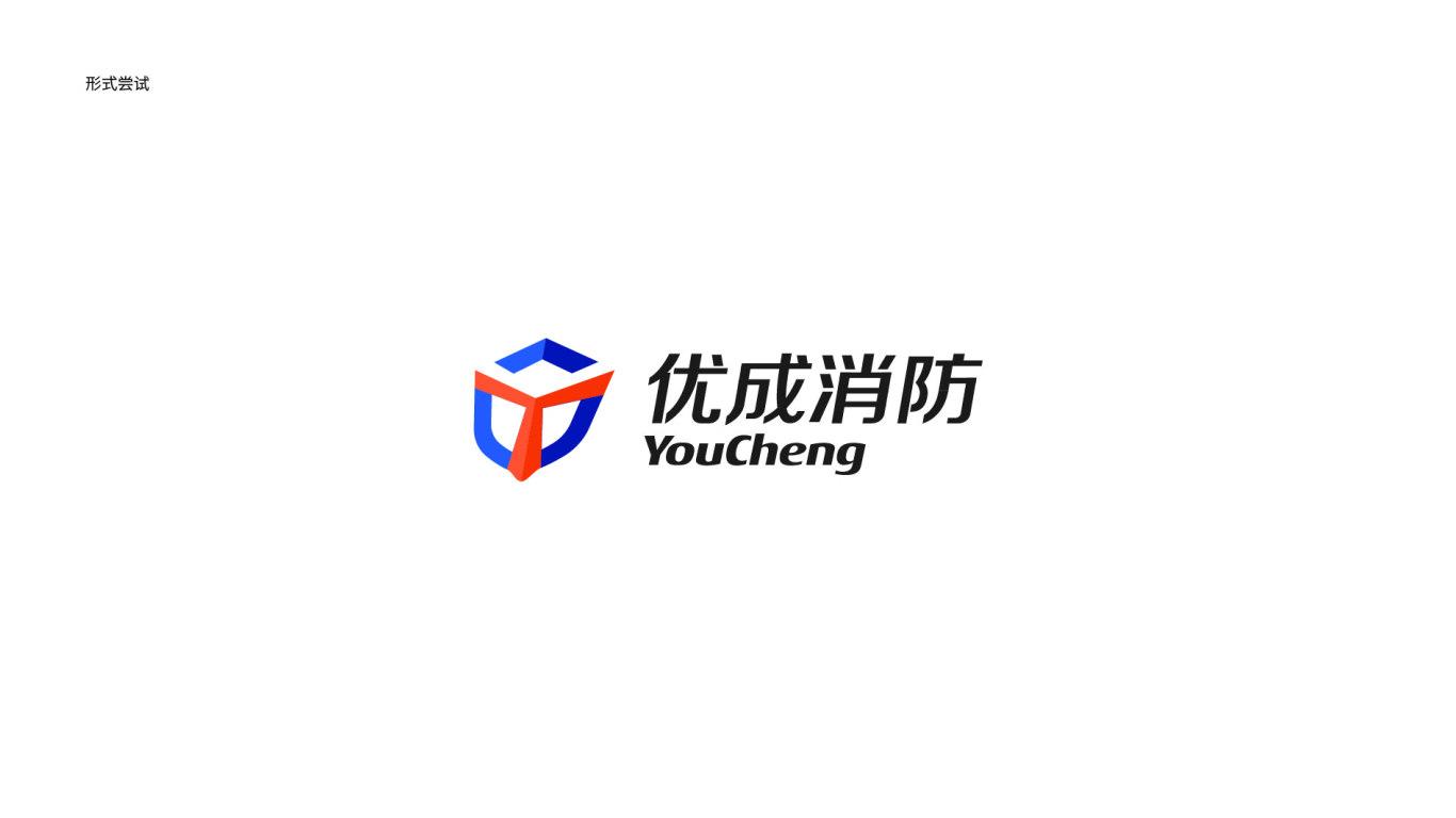 优成消防公司LOGO万博手机官网中标图2