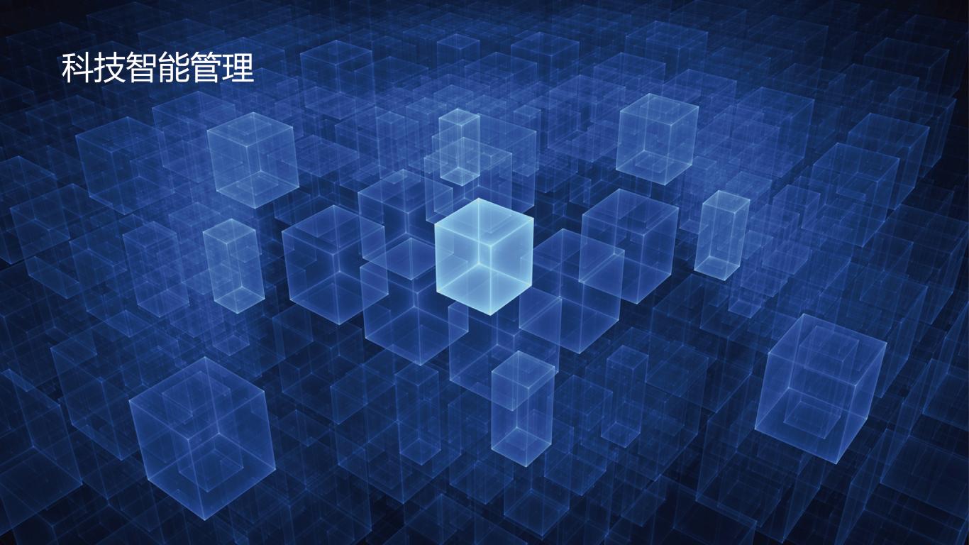 同悦工程公司LOGO设计中标图3