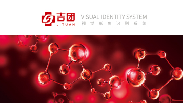 景象文化传媒公司VI乐天堂fun88备用网站