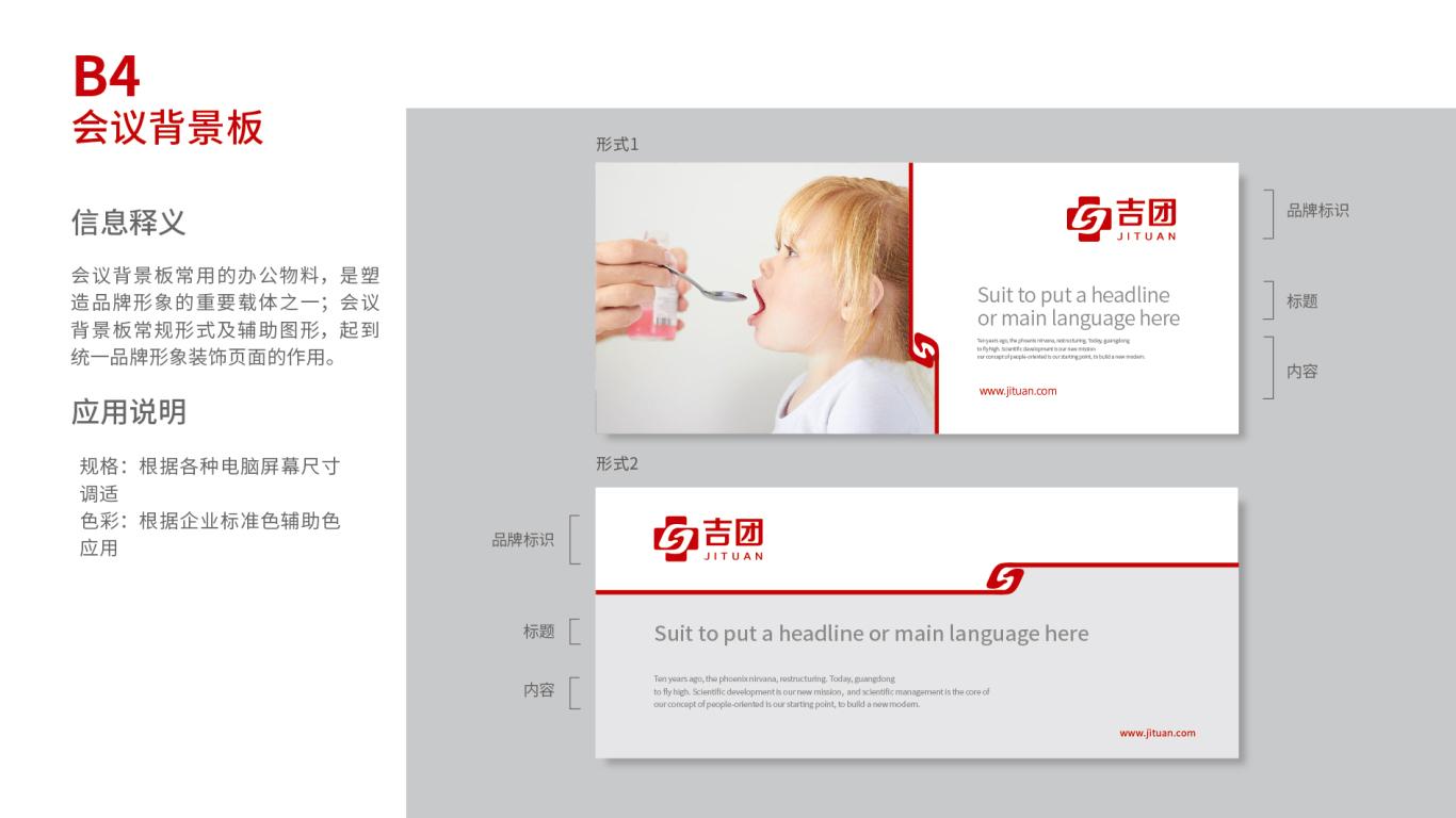 景象文化传媒公司VI设计中标图15