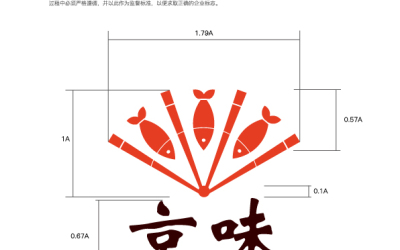 京味日料VIS识别系统