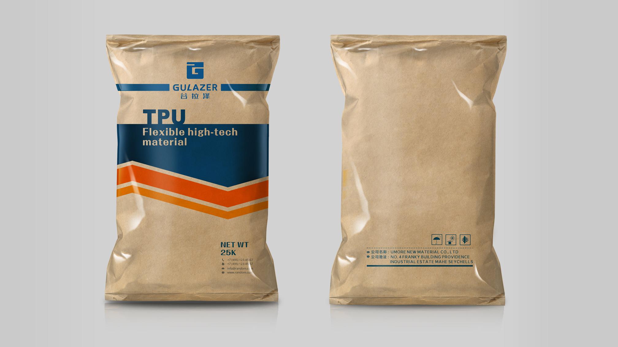 吉得塑膠品牌包裝設計