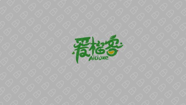 愛榴客食品品牌LOGO設計入圍方案2