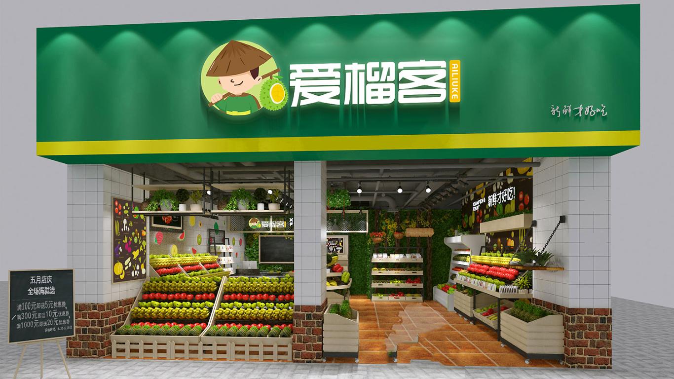 爱榴客食品品牌LOGO设计中标图13