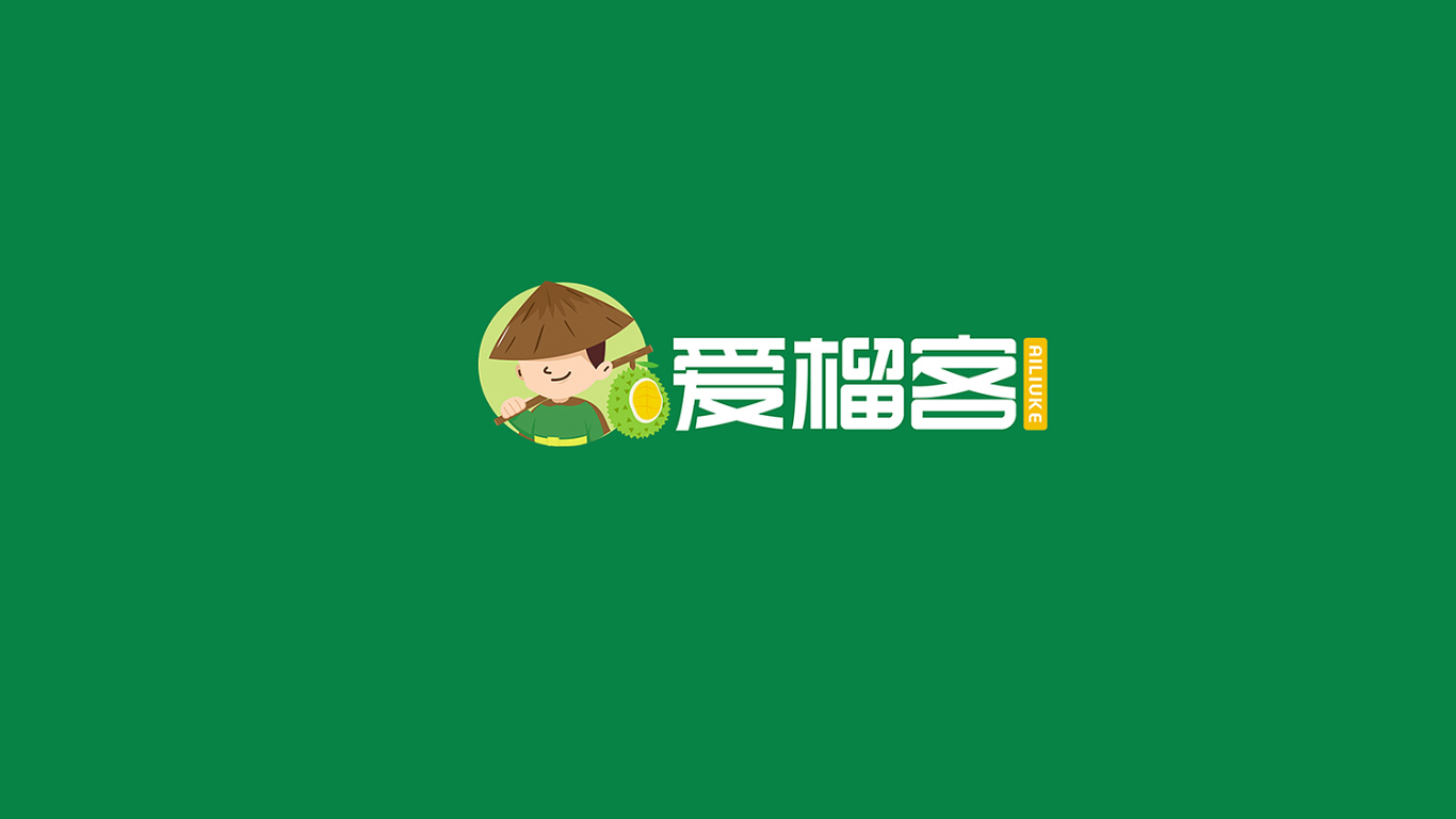爱榴客食品品牌LOGO设计中标图1