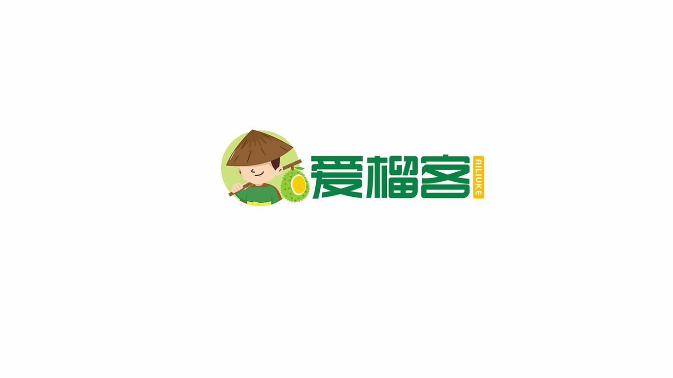爱榴客食品品牌LOGO设计中标图0