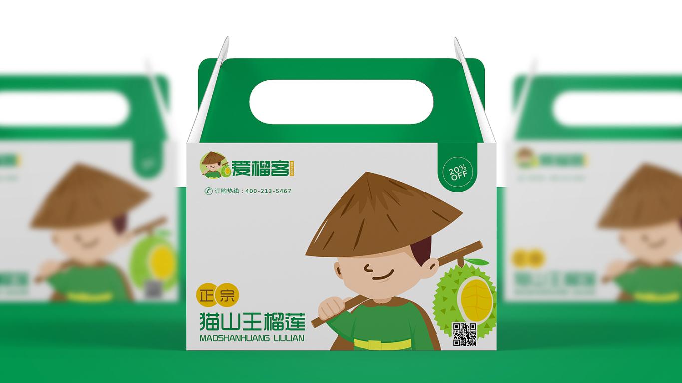 爱榴客食品品牌LOGO设计中标图8