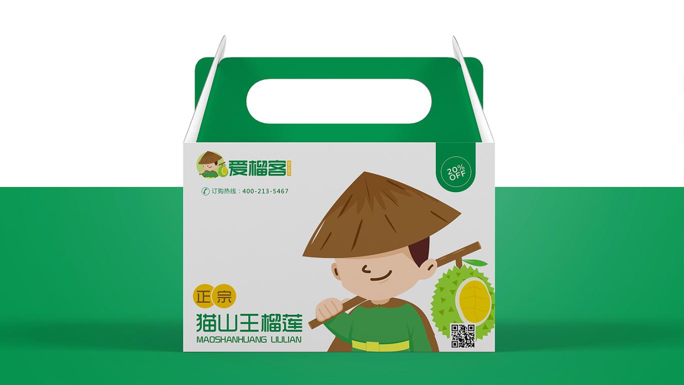 爱榴客食品品牌LOGO设计中标图6