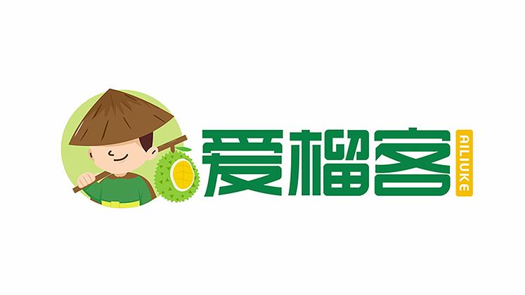 爱榴客食品品牌LOGO设计