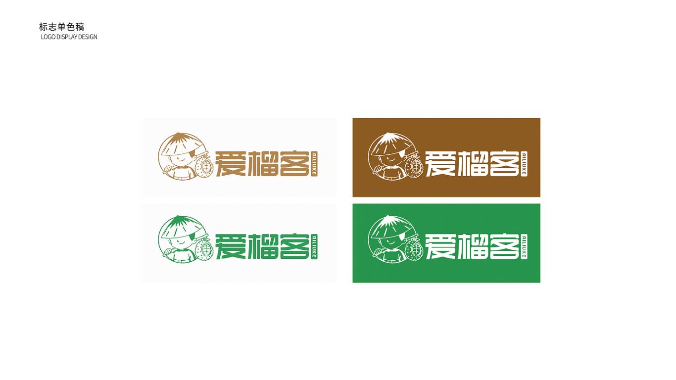 爱榴客食品品牌LOGO设计中标图3