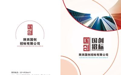 陕西国创招标有限公司