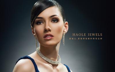 好樂珠寶品牌形象打造