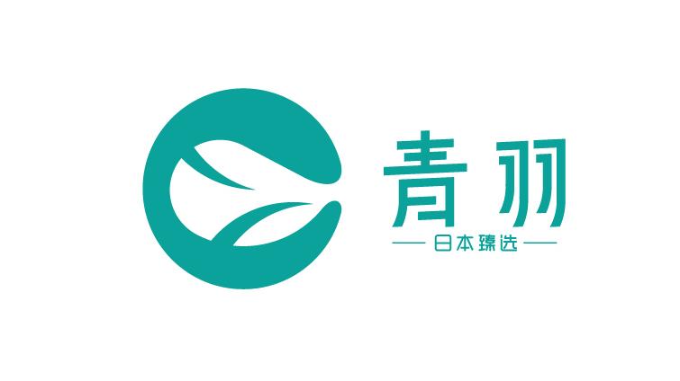 青羽科技品牌LOGO设计