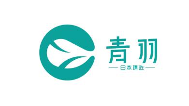 青羽科技品牌LOGO乐天堂fun88备用网站