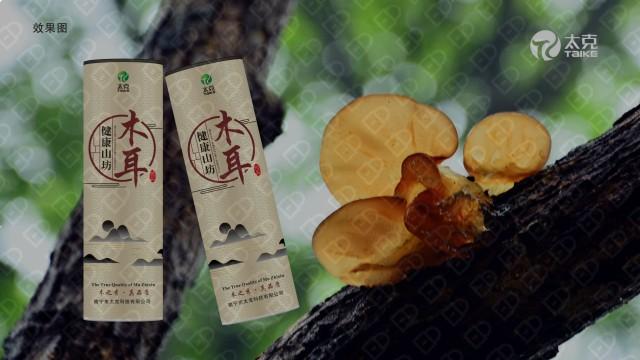 太克食品品牌包裝設計入圍方案4