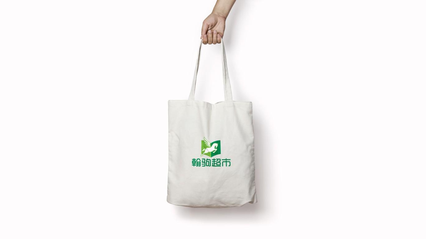 翰駒超市LOGO設計中標圖13