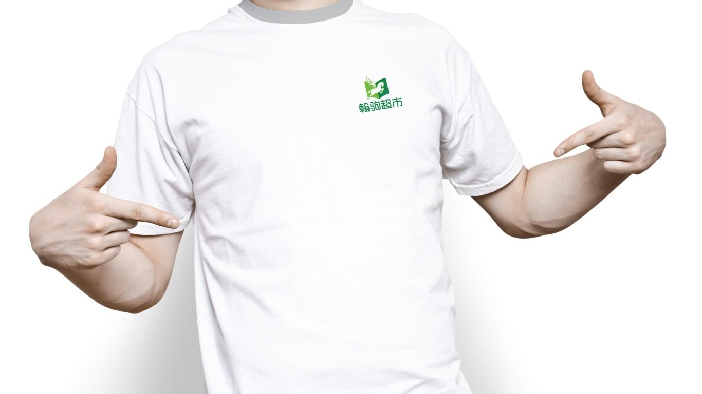 翰駒超市LOGO設計中標圖12