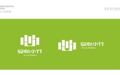 安心小竹logo万博手机官网
