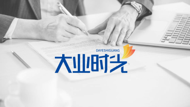 大业时光商贸公司LOGO乐天堂fun88备用网站