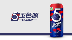五色源黑莓饮料品牌包装设计