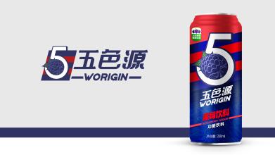 五色源黑莓飲料品牌包裝設計